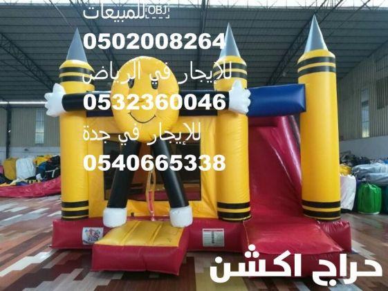 https://haraj.cc/files/image/upload/1560169337_240542297_1244547665_795878655.jpg