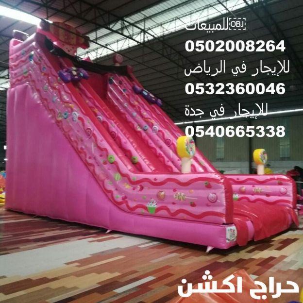 https://haraj.cc/files/image/upload/1560169337_483663174_992886250_250316740.jpg