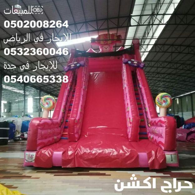 https://haraj.cc/files/image/upload/1560169337_87326320_1637139409_225290183.jpg